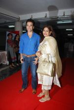 Tusshar Kapoor at Dhruv Charitable trust and Kanchan Adhikari organises Zikr Tera, a concert by Roop Kumar Rathod for underpriviledged people on 14th April 2015 (36)_552e4b0a74189.JPG