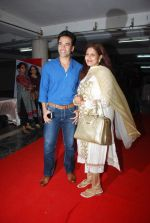 Tusshar Kapoor at Dhruv Charitable trust and Kanchan Adhikari organises Zikr Tera, a concert by Roop Kumar Rathod for underpriviledged people on 14th April 2015 (41)_552e4b1027ce3.JPG