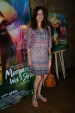 Dia Mirza at Margarita With A Straw screening in Mumbai on 16th April 2015 (1)_5530ccfd233f3.JPG