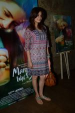 Dia Mirza at Margarita With A Straw screening in Mumbai on 16th April 2015 (86)_5530ccfea527e.JPG