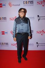 Sanjay Khan at Saga launch in Mumbai on 16th April 2015 (4)_5530cc716b46d.JPG