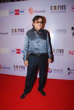 Sanjay Khan at Saga launch in Mumbai on 16th April 2015 (5)_5530cc72e9ba3.JPG