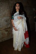 Shonali Bose at Margarita With A Straw screening in Mumbai on 16th April 2015 (13)_5530ce61e50b3.JPG