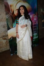Shonali Bose at Margarita With A Straw screening in Mumbai on 16th April 2015 (16)_5530ce6403a73.JPG