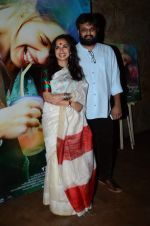 Shonali Bose at Margarita With A Straw screening in Mumbai on 16th April 2015 (18)_5530ce65a50a6.JPG