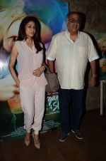 Sridevi, Boney Kapoor at Margarita With A Straw screening in Mumbai on 16th April 2015 (84)_5530cf28be851.JPG