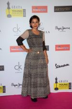 Tillotama Shome at Grazia young fashion awards red carpet in Leela Hotel on 15th April 2015 (1756)_5530a33f2b55f.JPG
