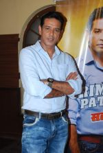 Anup Soni at Crime Patrol press meet on 20th April 2015 (1)_5536612d50a04.JPG