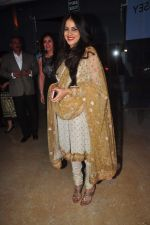 Genelia D Souza at Lorenzo Quinn launch in India in Gallery Odyssey at India Bulls set on 20th April 2015 (305)_55366ebaaaeb3.JPG