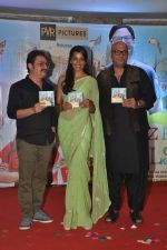 Mugdha Godse, Vinay Pathak, Rajit Kapur at Kaagaz ke fools music launch in Mumbai on 19th April 2015 (54)_55366663c30b1.JPG