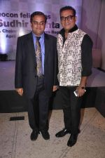Abhijeet Bhattacharya snapped at Videocon Event inTote, Mumbai on 21st April 2015 (66)_5537a06a7c03f.JPG