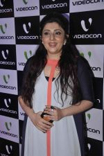 Archana Kochhar snapped at Videocon Event inTote, Mumbai on 21st April 2015 (57)_5537a0c8ee96c.JPG
