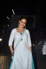 Genelia D Souza at Avengers premiere in PVR on 22nd April 2015 (69)_5538e961cbc61.JPG