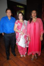Anu ranjan_s BETI Foundation hosted the reception of acid attack survivor Sonali Mukherjee & Chittaranjan Tiwari at J W Marriott on 24th April 2015 (11)_553b6a28c843f.JPG