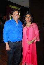 Anu ranjan_s BETI Foundation hosted the reception of acid attack survivor Sonali Mukherjee & Chittaranjan Tiwari at J W Marriott on 24th April 2015 (12)_553b6a2a4e60a.JPG