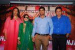Anu ranjan_s BETI Foundation hosted the reception of acid attack survivor Sonali Mukherjee & Chittaranjan Tiwari at J W Marriott on 24th April 2015 (13)_553b6a2c706cd.JPG