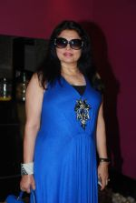 Kiran Juneja at Anu ranjan_s BETI Foundation hosted the reception of acid attack survivor Sonali Mukherjee & Chittaranjan Tiwari at J W Marriott on 24th April 2015 (27)_553b6a45d8650.JPG