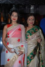 Pooja Kanwal, Anita Kanwal at Anu ranjan_s BETI Foundation hosted the reception of acid attack survivor Sonali Mukherjee & Chittaranjan Tiwari at J W Marriott on 24th April 2015 (15)_553b6a6763821.JPG