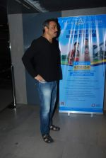 Sachin Khedekar at Ishqedarriyaan music launch in Fun on 24th April 2015 (47)_553b64e03dd2f.JPG