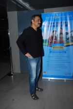 Sachin Khedekar at Ishqedarriyaan music launch in Fun on 24th April 2015 (48)_553b64e14d23d.JPG