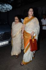 Usha Mangeshkar at  Dinanath Mangeshkar Award in Mumbai on 24th April 2015 (2)_553b687fbd8bf.JPG
