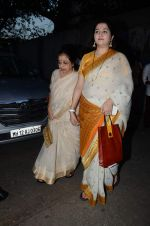 Usha Mangeshkar at  Dinanath Mangeshkar Award in Mumbai on 24th April 2015 (3)_553b68816416a.JPG