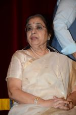 Usha Mangeshkar at  Dinanath Mangeshkar Award in Mumbai on 24th April 2015 (5)_553b689c9a14b.JPG