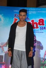 Navdeep Chabbra at Kuch Kuch Locha hain promotions in Mumbai on 25th April 2015 (5)_553c930e6e947.JPG
