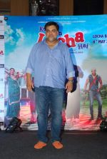 Ram Kapoor at Kuch Kuch Locha hain promotions in Mumbai on 25th April 2015 (94)_553c9364c2a45.JPG