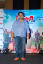 Ram Kapoor at Kuch Kuch Locha hain promotions in Mumbai on 25th April 2015 (92)_553c93611c7a1.JPG