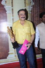 Sachin Khedekar at Sanskruti Kala Darpan Marathi Awards in Andheri Sports Complex on 26th April 2015 (36)_553de48fa2f65.JPG