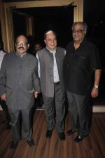 Boney Kapoor at Amar Singh_s bash in Lower Parel on 27th April 2015 (50)_553f298067d5e.JPG