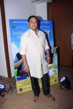 Mahesh Manjrekar at Marathi film Siddhant music launch in The Club on 27th April 2015 (31)_553f263a2aa85.JPG