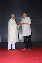 Vikram Gokhale, mahesh Manjrekar at Marathi film Siddhant music launch in The Club on 27th April 2015 (30)_553f263b959b5.JPG