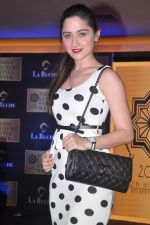 Sanjeeda Sheikh at India Luxury week meet in Bandra, Mumbai on 28th April 2015 (11)_5540863cd43c7.JPG
