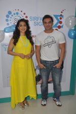 Sohail Khan and Juhi Chawla launch skin clinic in Parle, Mumbai on 28th April 2015 (24)_5540808448a21.JPG