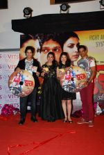 Rajesh Shringarpure, Kranti Redkar, Tejaswini Pandit at Yudh music launch  in Mumbai on 29th April 2015 (42)_554219d6b50fe.JPG