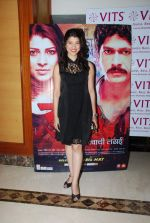 Tejaswini Pandit at Yudh music launch  in Mumbai on 29th April 2015 (19)_554219d86fce1.JPG