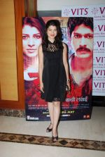 Tejaswini Pandit at Yudh music launch  in Mumbai on 29th April 2015 (20)_554219d9dbc25.JPG