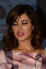 Nargis Fakhri at LG phone launch in J W Marriott on 30th April 2015