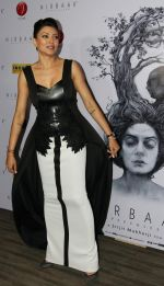 Sushmita Sen snapped at the premiere of her film in Kolkata on 30th April 2015