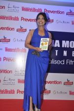 at the launch of Leena Mogre fitness book in Bandra, Mumbai on 30th April 2015 (70)_5543785fca575.JPG