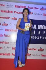 at the launch of Leena Mogre fitness book in Bandra, Mumbai on 30th April 2015 (71)_5543787015171.JPG