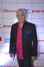 Dalip Tahil at NBC Awards in Trident on 1st May 2015 (1)_5544c55e35f94.JPG
