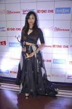Neeti Mohan at NBC Awards in Trident on 1st May 2015 (28)_5544c58d23729.JPG