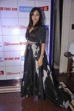 Neeti Mohan at NBC Awards in Trident on 1st May 2015