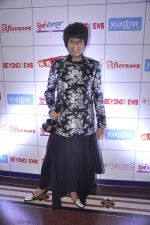 Rohit Verma at NBC Awards in Trident on 1st May 2015 (20)_5544c5a96ef16.JPG
