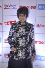 Rohit Verma at NBC Awards in Trident on 1st May 2015