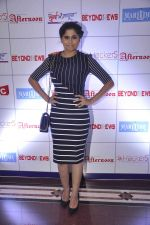 Sai Tamhankar at NBC Awards in Trident on 1st May 2015