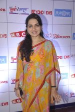Shaina NC at NBC Awards in Trident on 1st May 2015